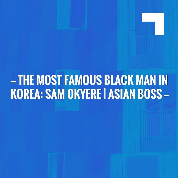 Just in: The Most Famous Black Man In Korea: Sam Okyere | ASIAN BOSS http://lifeandloveandeverythingelse.blogspot.com/2017/07/the-most-famous-black-man-in-korea-sam.html?utm_campaign=crowdfire&utm_content=crowdfire&utm_medium=social&utm_source=pinterest