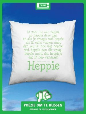 Kussensloop Heppie, poezie van Plint (www.plint.nl)
