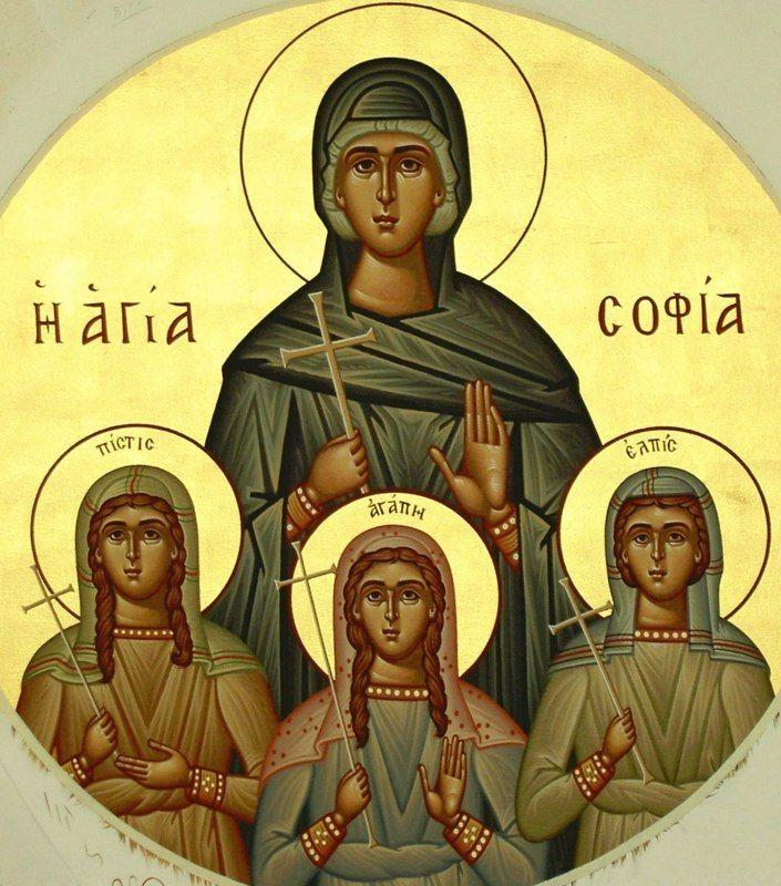 St. Sophia & her daughters