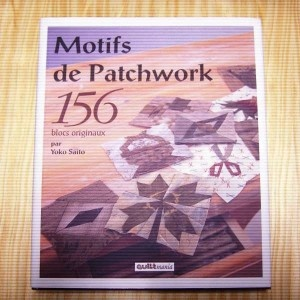 156 blocs originaux par Yoko Saïto