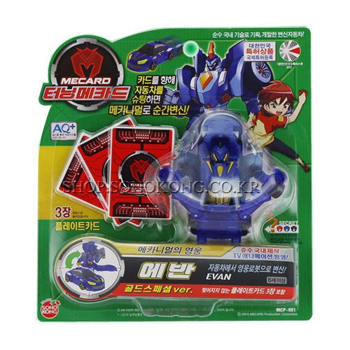 #Turning #Mecard #Evan Blue Gold Special #Transformer #Robot Korea Animation  #Car #Toy