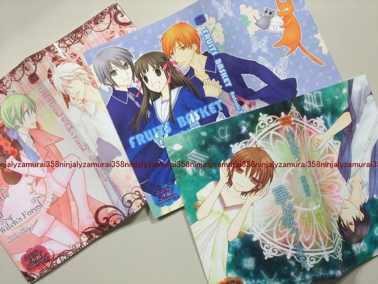 These book covers were released for Natsuki Takaya's 20th anniversary as a comic artist!  I'm wanting them quite badly--since they were released, even, in 2011.