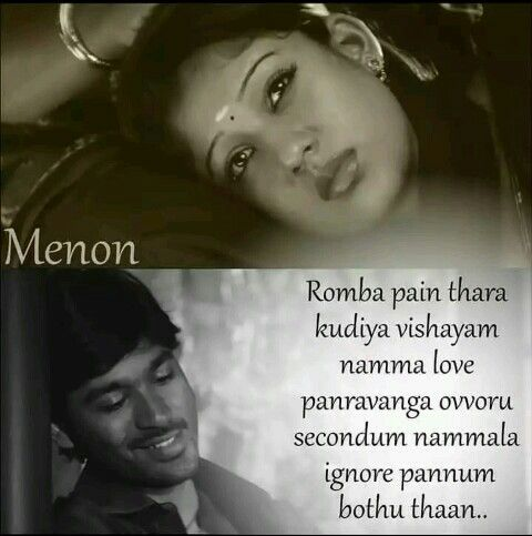 328 best images about tamil movies emotional feeling on