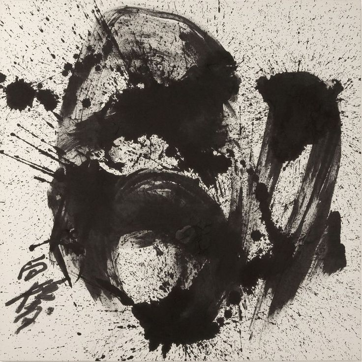 gutaigroup: Kazuo Shiraga, Funsyutu, 1997, sumi ink on paper, 90 x 90 cm