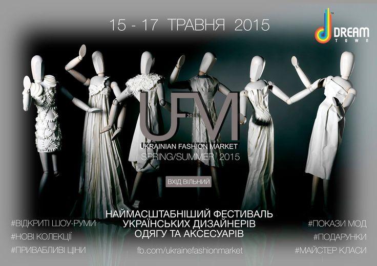 Студия стиля Светланы Медведевой - Бьюти Партнер UKRAINIAN FASHION MARKET 2015!  Приходите! UKRAINIAN FASHION MARKET открыт в ТЦ «Dream Town 1», второй этаж 15-17 мая с 10:00 до 22:00.  Акционные предложения, подарочные сертификаты, красивые образы от Студии стиля Светланы Медведевой, также показы дизайнеров!