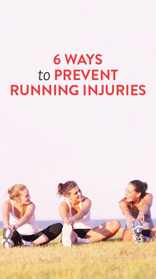 6 ways to prevent running injuries