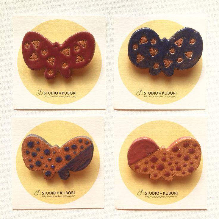 陶器ブローチ【蝶】 #KUBORIm #japan #ブローチ #brooch #陶器 #ceramic #蝶 #butterfly