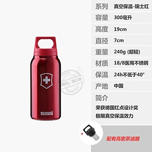 Bouteille d'eau pour les voyages en voiture de pêche, thermos en acier inoxydable à l'extérieur voyage tasse thé portable, Vin rouge 2,…