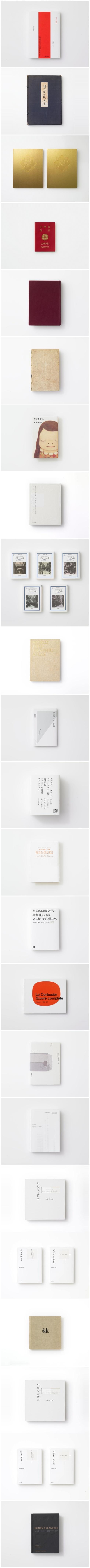 日本书籍设计
