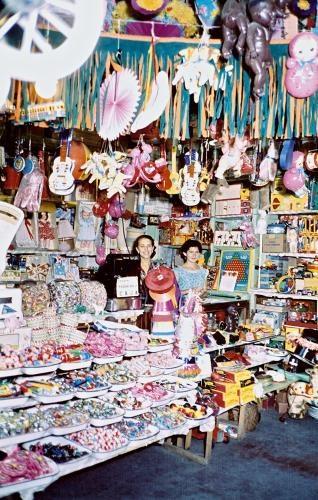 Bunter Spielzeugladen, tienda