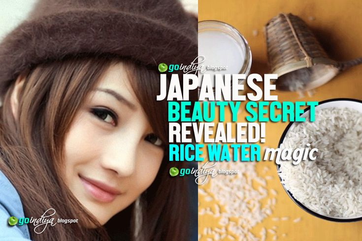 How to make rice water for healthy skin and hair, rice water for skin and hair, skin care tips, hair care tips, Japanese beauty secret, acne pimples home remedies, Rice flour for healthy skin and hair, Rice powder for healthy skin and hair, Rice flour for dark spots, Rice flour powder for skin whitening, Rice flour powder for fairness, Rice flour powder for acne pimples, Rice flour powder for body scrub, Rice flour powder for tanned skin, Rice flour powder for sun tan, Rice flour powder for…