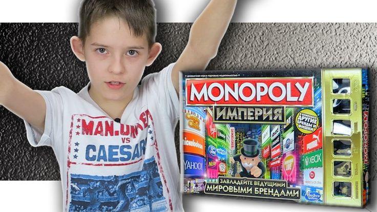 Обзор настольная игра Монополия Империя распаковка