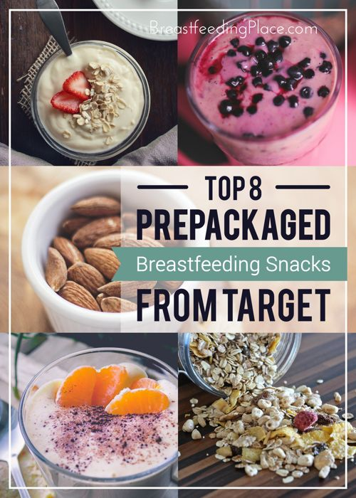 When my second child was born, I bought prepackaged snacks that I could grab quickly. See my favorite breastfeeding snacks - fast, easy, nourishing!