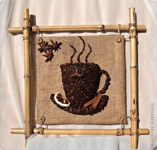 Панно. Размеры 21х21, по раме 32х32 см. Внутри чашка полая, поэтому можно периодически менять в ней кофе и аромат будет всегда))) Вмещает примерно 50 гр. кофе. фото 1