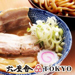 六厘舎TOKYOのつけめん 3食入り 【六厘舎特製スープ割】付き つけ麺!【楽天市場】
