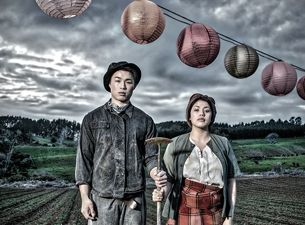 21 Aug 2015 - 22 Aug 2015  Set in a time when racism is rife in New Zealand, two cultures collide in a tale of love and honour, history and secrets. Directed by Taranaki's own Katie Wolfe, The Mooncake and the Kumara is set 90 years ago in a market garden, where romance blooms among the vegetables. Rich with myths and...