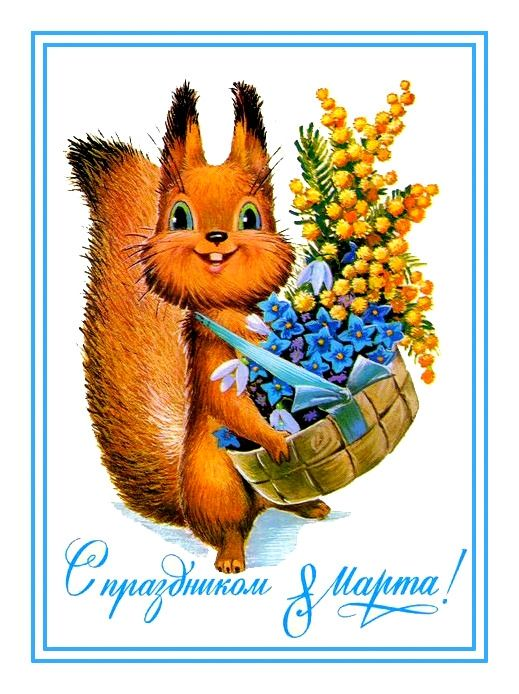В. ЗАРУБИН 8 МАРТА