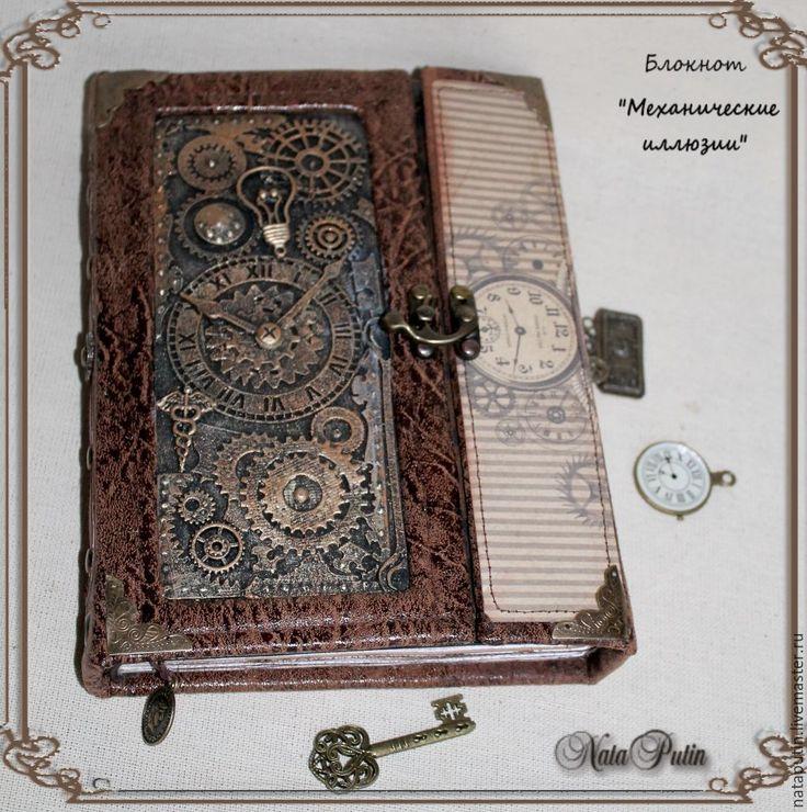 """Купить Блокнот """"Механические иллюзии"""" - коричневый, блокнот ручной работы, софтбук, блокнот для записей"""