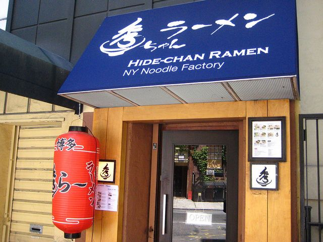 We need to have some ramen!