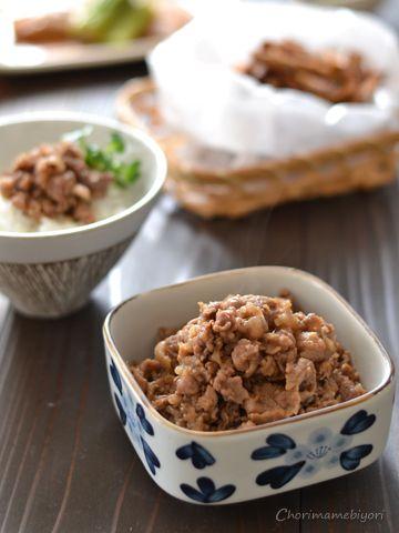 万能おかず~牛肉のしぐれ煮。と、ブルーランプでいろいろ。|ちょりママオフィシャルブログ「ちょりまめ日和」Powered by Ameba