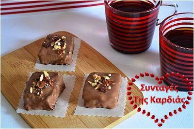 Chocolate Square Cake Bites -  Παστάκια σοκολατένια