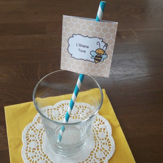 Rosh Hashana Place Card, Printable Cards, Digital Place ...