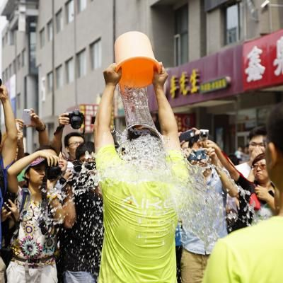 Health: Remember the Ice Bucket Challenge? It Helped Fund the Discovery of a New ALS Gene The newly identified ALS gene NEK1 can contribute to the disease
