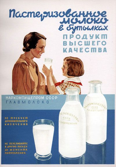 'Pasteurized milk in bottles. A product of the highest quality' (1938)
