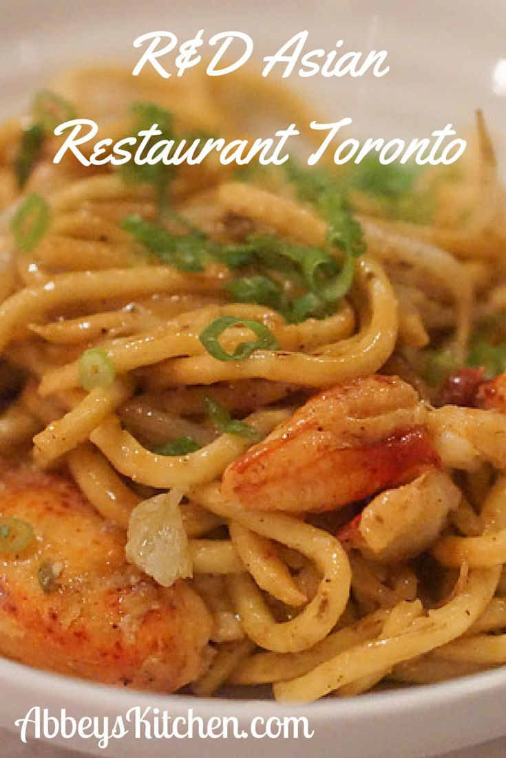 Best 25 star chef ideas on pinterest plating food for Asian cuisine toronto