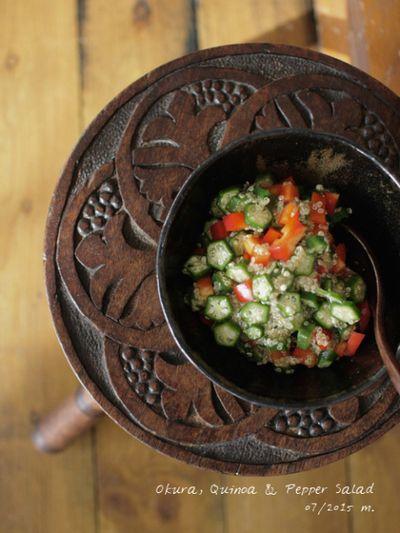 オクラとキヌア、赤ピーマンのサラダ by 金澤みずえさん   レシピ ...