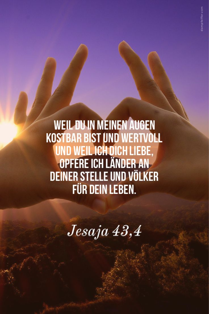 Ist Gott parteiisch? Jesaja 43,4 Kurzimpuls zum Bibelvers in unter 2 Minuten auf fb.me/dompfeiffer #gott #jesus #liebe #bibel
