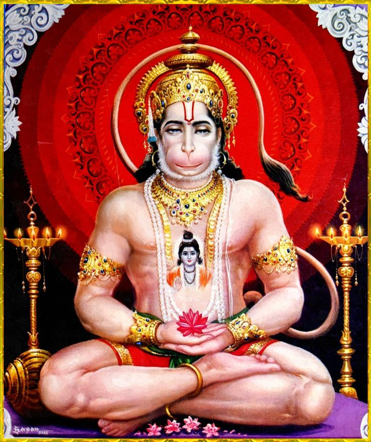 "☀ HANUMAN ॐ ☀Please listen to ""Bhagavad Gita as it is"" online: http://gitopanishad.com/"