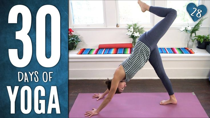 Day 28 - Playful Yoga Practice - 30 Days of Yoga
