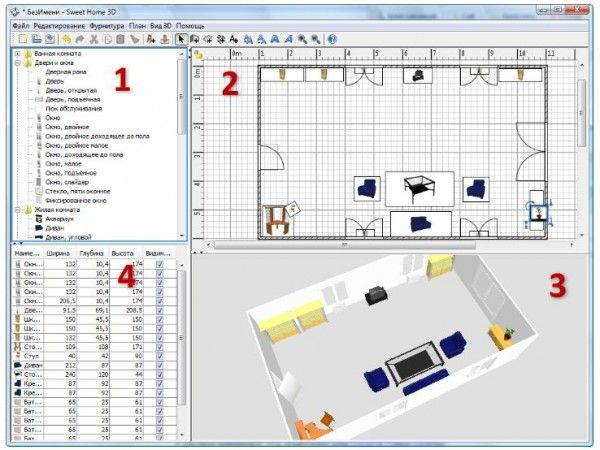 Sweet home 3d the added bonus of this program allows you for Furniture layout software