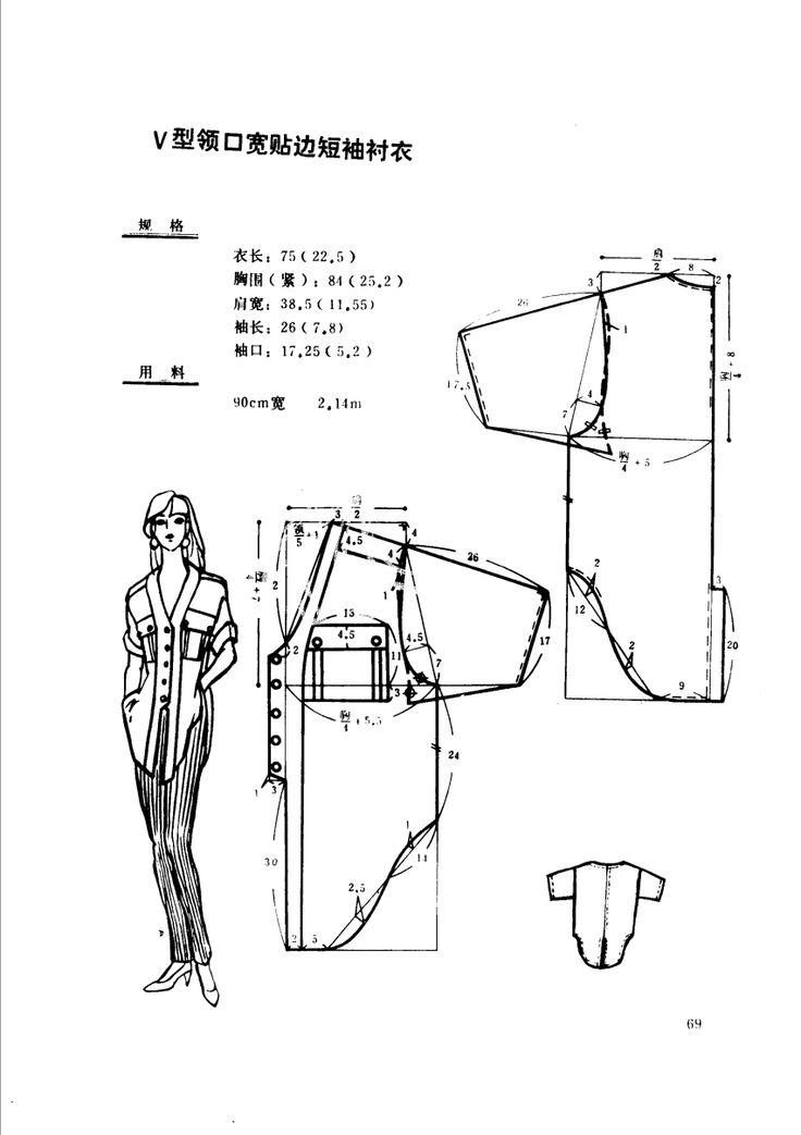 fashion 1990