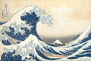 Woodblock printing in Japan - Wikipedia, the free encyclopedia
