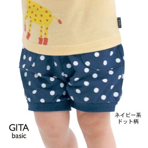 【まとめ買いがお得・通園にも】ウエスト配色かぼちゃパンツ  #bellemaison #ベルメゾン #baby #girl #GITA