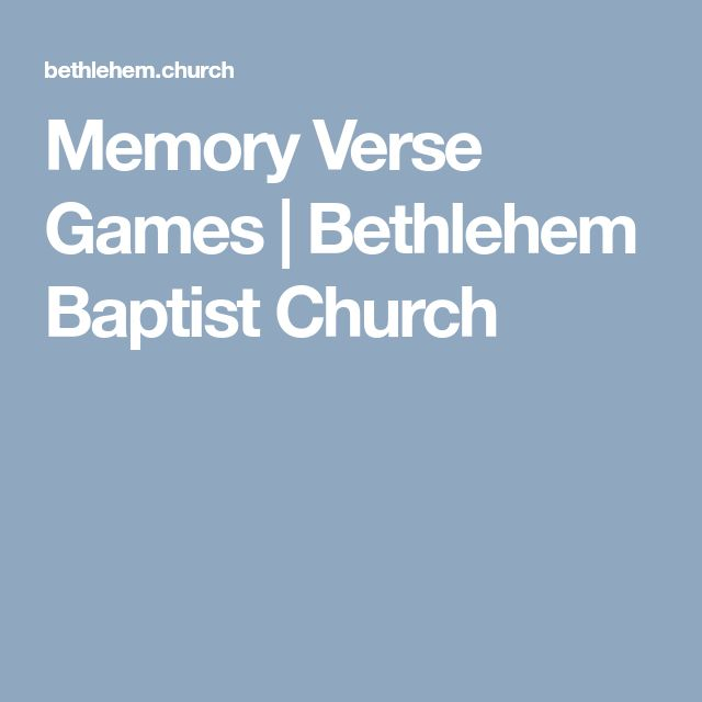 Memory Verse - Bible In Me by Young Park