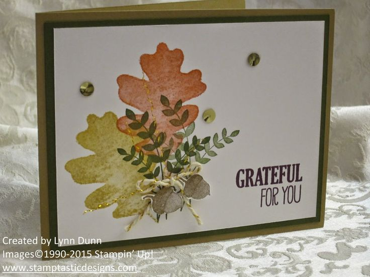 The NEW Stampin' Up! Holiday catalog is here! And it's fabulous…as always! The catalog goes live today so I wanted to give you a sneak peek of one of the projects I will be shar…