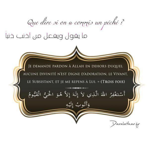 Que dire si on a commis un péché ?