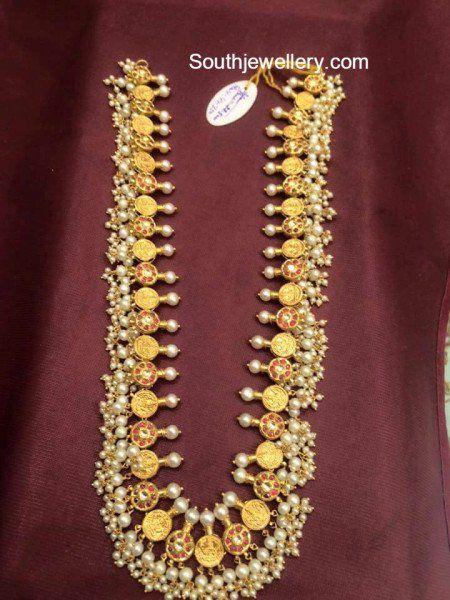 Antique Pearls Haram photo