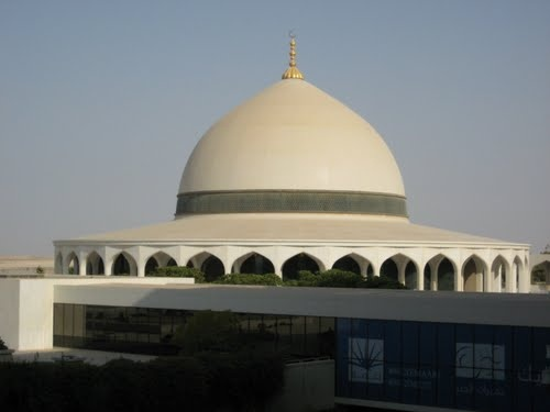 King Fahd International Airport in Dammam Saudi Arabia  I lived beneath this Mosque in a parking garage for 6 months during The first Gulf War.
