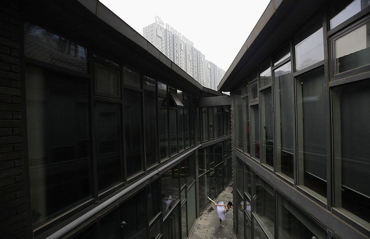 NewPix.ru - Китайская архитектура