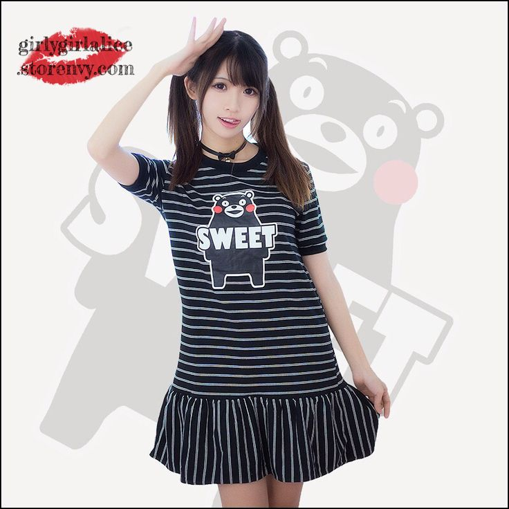 Girly Girl Shirts Dress on Girly Girl の To Alice.Girly Felt Stripe Kumamon Dress Cute Anime Thin Robe get yourself ready to look cute and keep out the cold on wearing it in the autumn or winter.