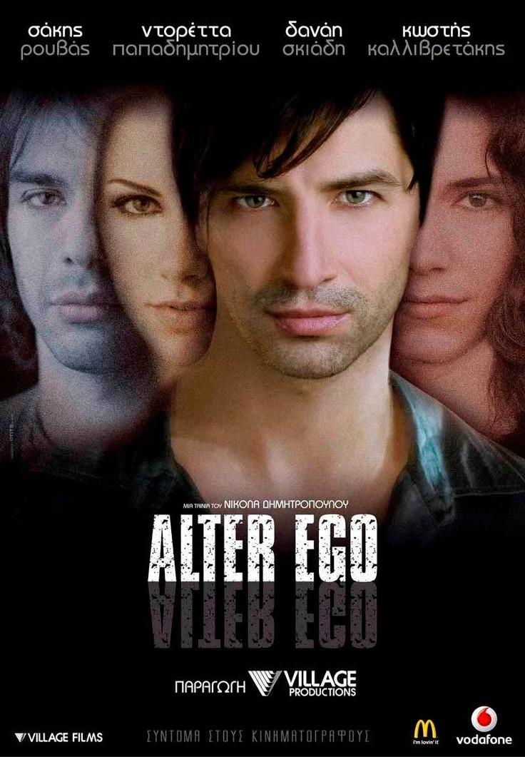 Alter ego..
