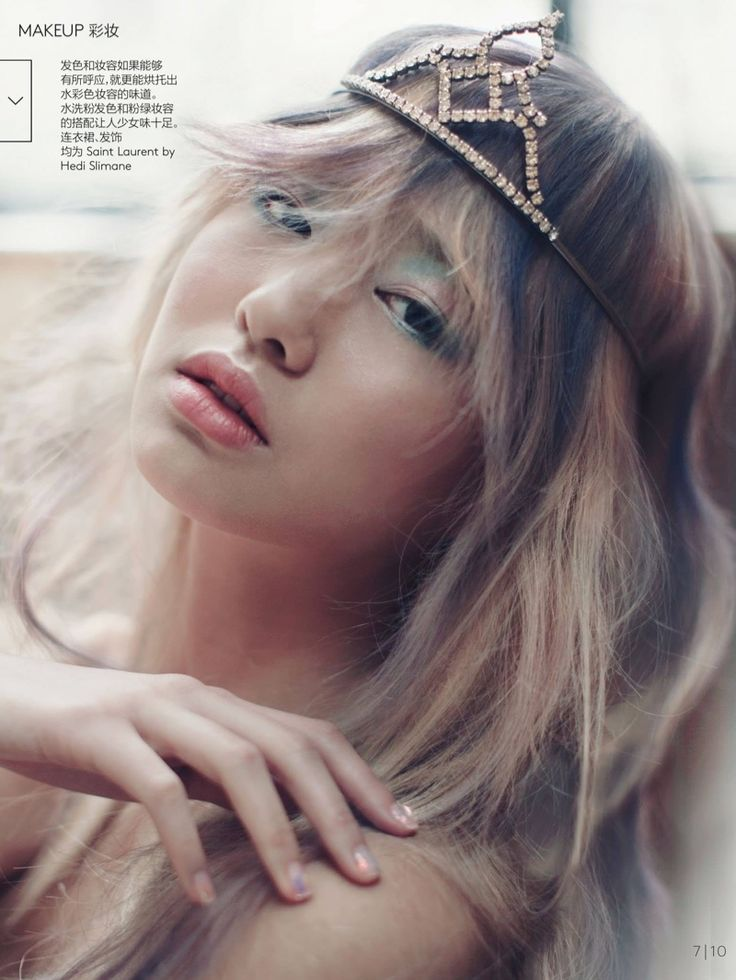 85 best Vogue China images on Pinterest Vogue china, Fashion