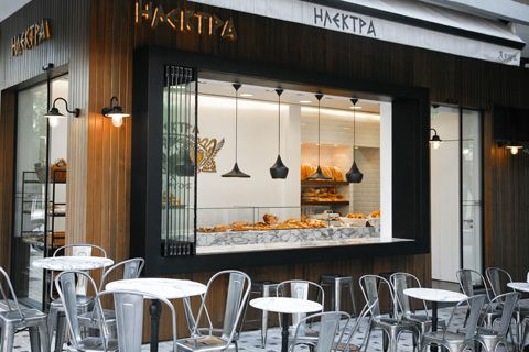 Studioprototype Architects have designed the Elektra Bakery in Edessa, Greece.
