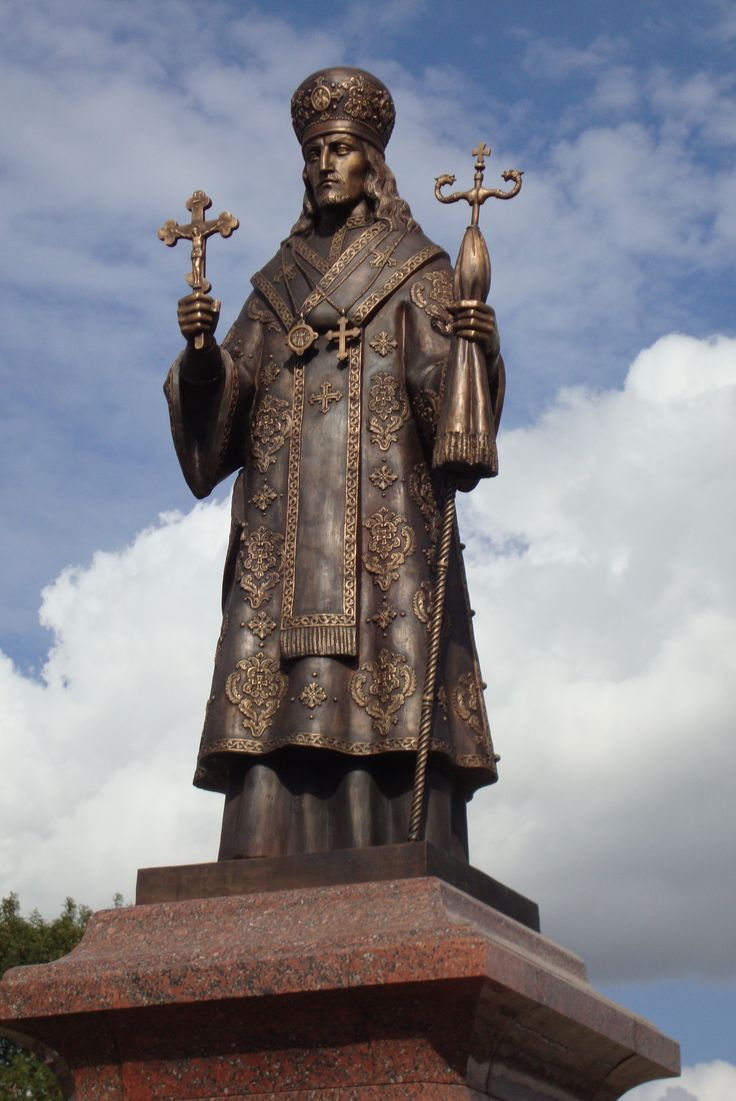 св.Иоасаф Белгородский .ск.О.Радзевич