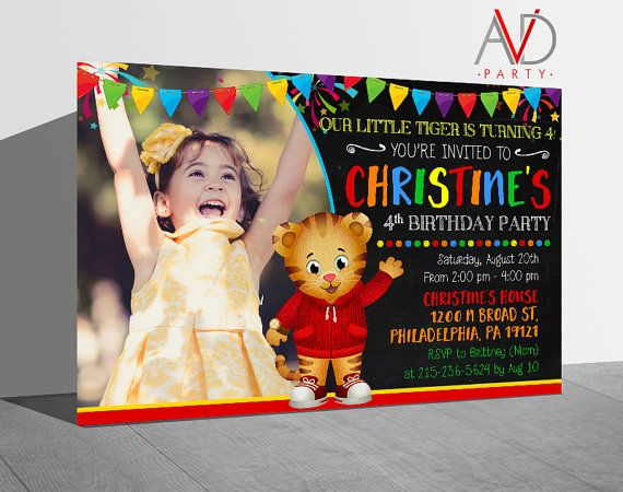 Daniel Tiger's Neighborhood Birthday Invitation by avidastore