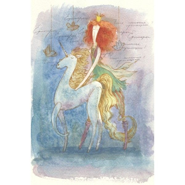 Princess dreams. Unicorn. - Postcards, Watercolor